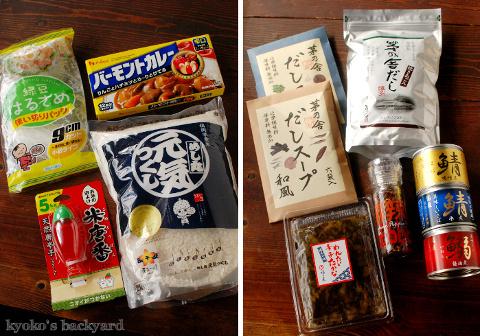 博多の美味しいものが詰まった小包(とやる気のない隊長)_b0253205_03590886.jpg