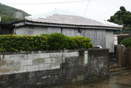 海界の村を歩く 太平洋 大神島_d0147406_19295103.jpg