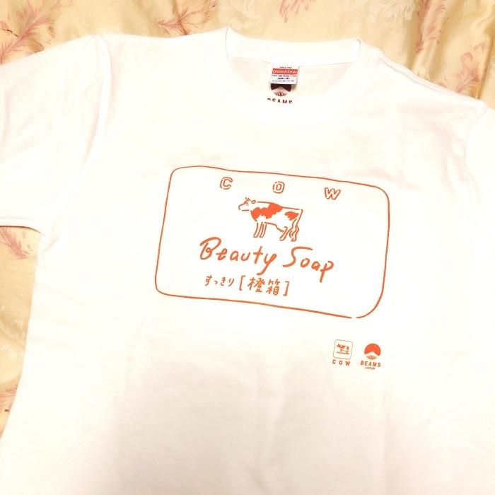 銭湯のススメ1等Tシャツ!_d0138811_10481246.jpeg