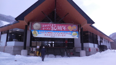 2月17日(日) 小雪 1度_f0210811_20562372.jpg