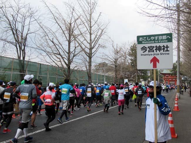 京都マラソン_e0048413_21501477.jpg