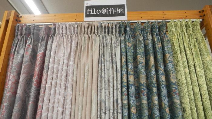 おすすめ♪カーテン掛替&ラグマット_e0243413_14301972.jpg