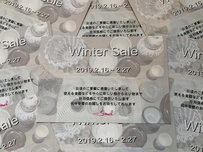 Winter Sale!_b0120028_11491024.jpeg