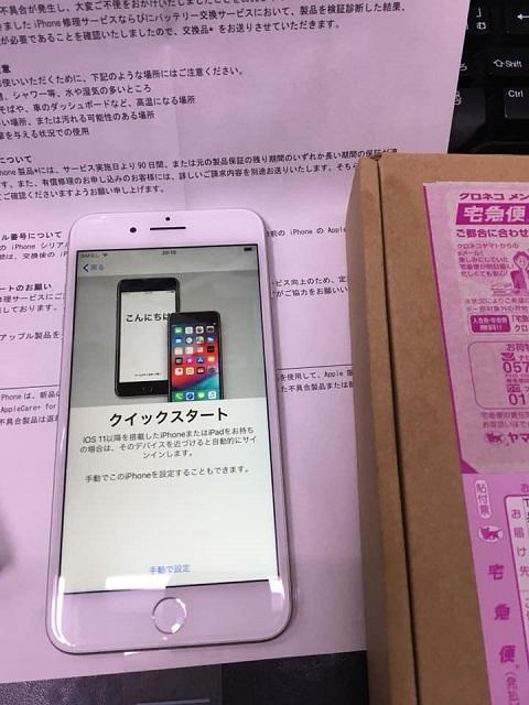 /// 水没したiphoneが修理から帰ってきました ///_f0112434_11483093.jpg