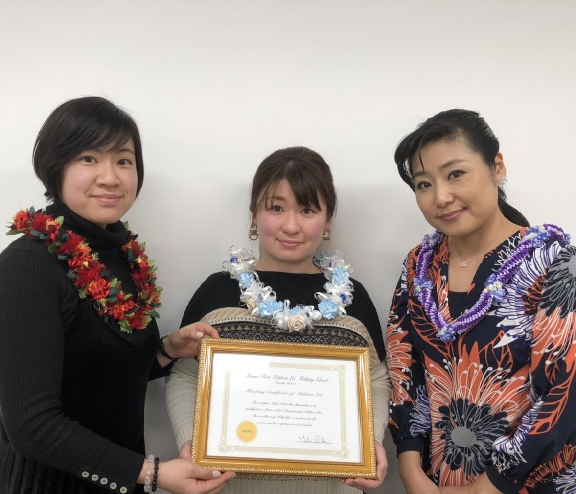 Akikoさんがサティフィケートを取得されました!_c0196240_22374942.jpeg