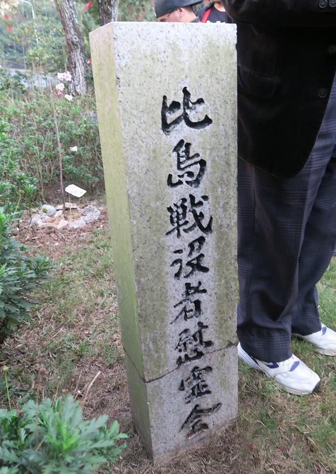 バギオ市で46回目の戦没者慰霊祭 - 大阪から慰霊団が来訪_a0109542_21123650.jpg
