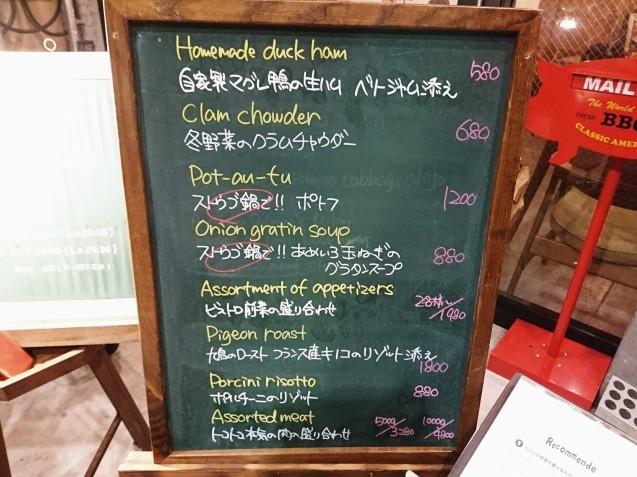 トコトコ(金沢市本町)_b0322744_23250481.jpg