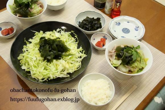 大豆ファースト効いてます(^_^)v&食物繊維たっぷりなラーメンセット_c0326245_11010499.jpg