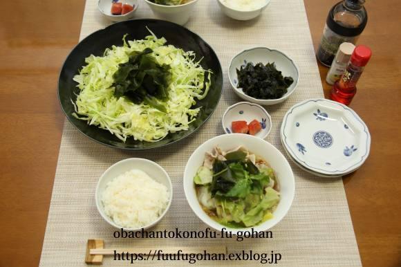 大豆ファースト効いてます(^_^)v&食物繊維たっぷりなラーメンセット_c0326245_11011687.jpg