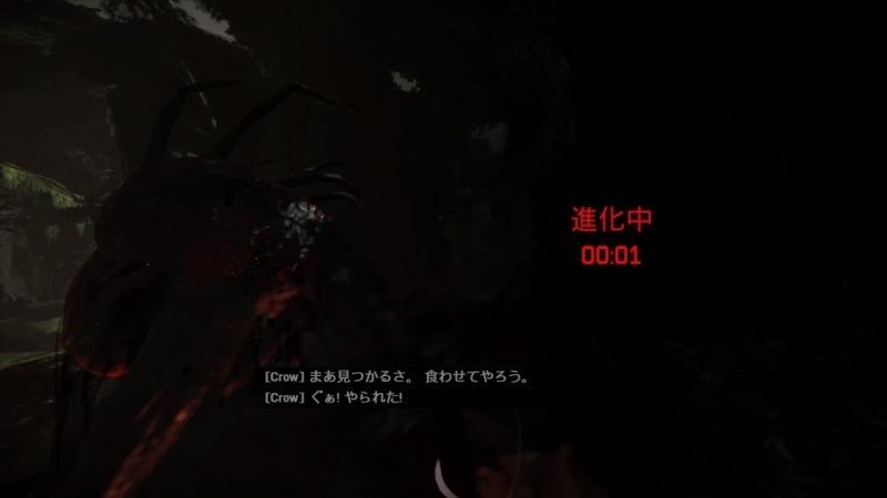ゲーム「EVOLVE Wraithでハンター殲滅」_b0362459_09015426.jpg