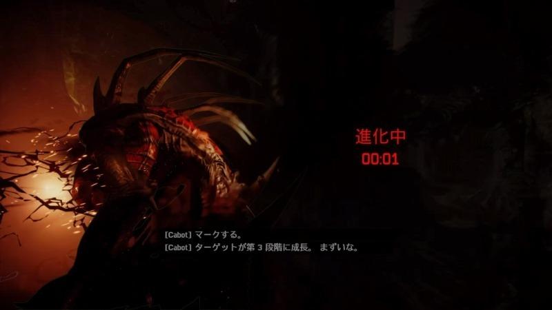 ゲーム「EVOLVE Wraithでハンター殲滅」_b0362459_09041346.jpg