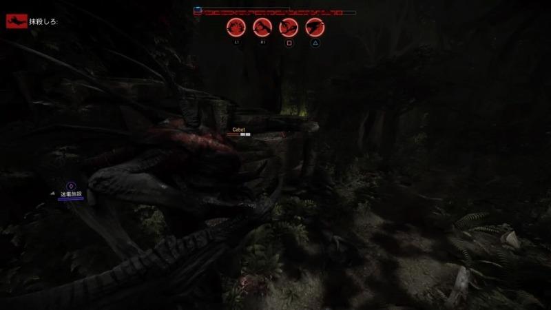 ゲーム「EVOLVE Wraithでハンター殲滅」_b0362459_09061094.jpg