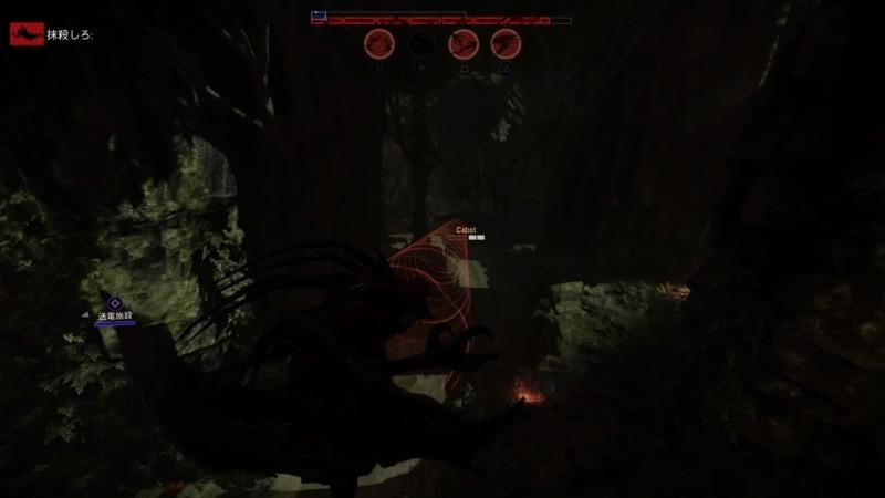ゲーム「EVOLVE Wraithでハンター殲滅」_b0362459_09063715.jpg