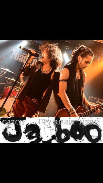 Junkbar presents Road to Harem〜明日18 巣鴨 20:25〜_c0162963_20595364.png