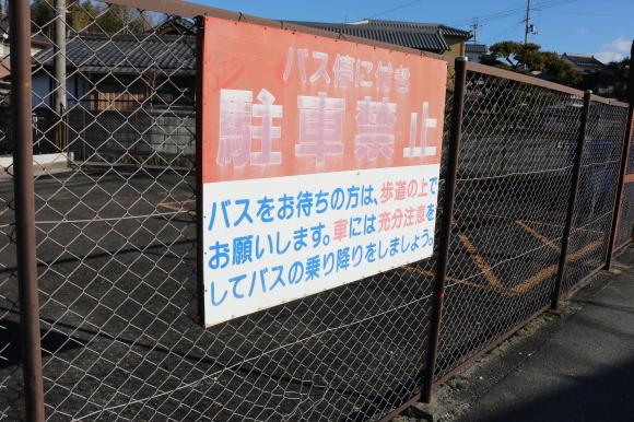 (番外編)押熊町への道 その2 (奈良市)_c0001670_17281193.jpg