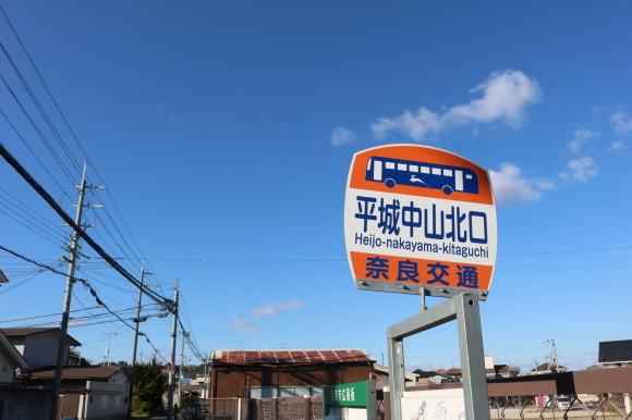 (番外編)押熊町への道 その2 (奈良市)_c0001670_17281841.jpg