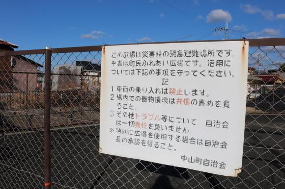 (番外編)押熊町の観光についての一考察 (奈良市:真面目か)_c0001670_17282866.jpg