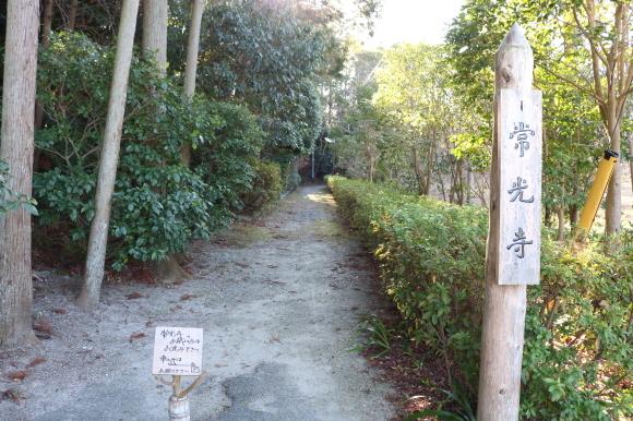 (番外編)押熊町の観光についての一考察 (奈良市:真面目か)_c0001670_17290245.jpg