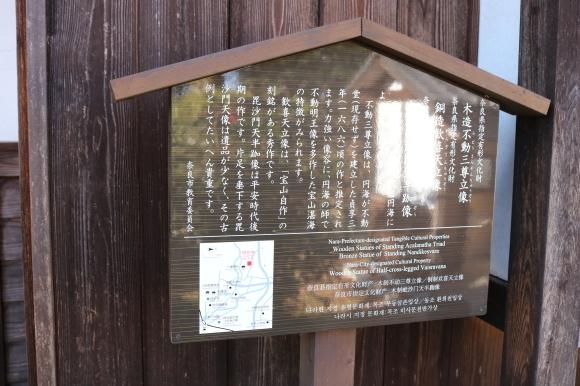 (番外編)押熊町の観光についての一考察 (奈良市:真面目か)_c0001670_17294459.jpg