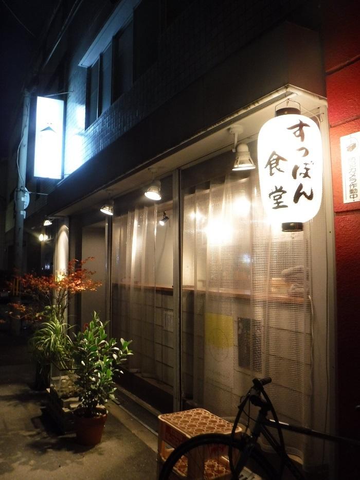 ◆扇町から大正へ飲み歩き♪ ~すっぽん食堂~うるま御殿~_f0238779_14220443.jpg