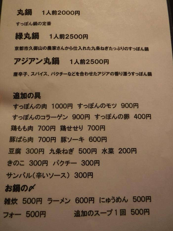 f0238779_14224301.jpg
