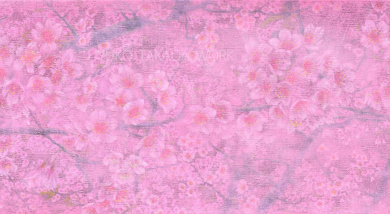 春と確定申告。_b0240382_23125404.jpg