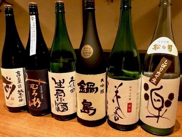 おすすめ日本酒ラインナップ_f0232994_10193752.jpg