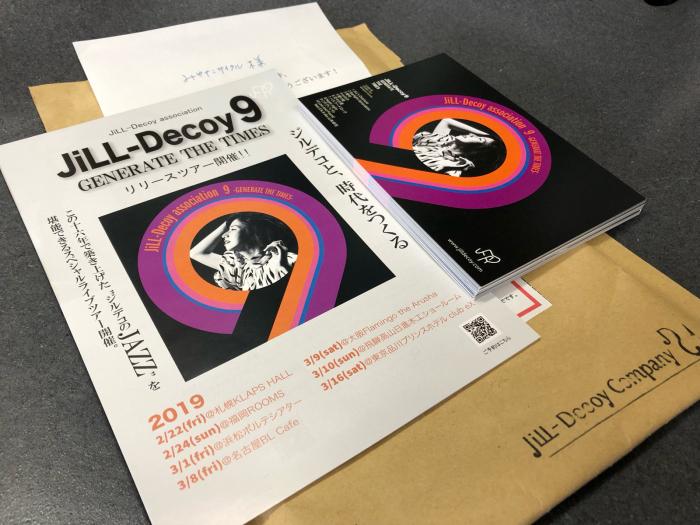 『 JiLLーDecoy 9 』 フライヤー届いたよ~_e0126901_11445210.jpg