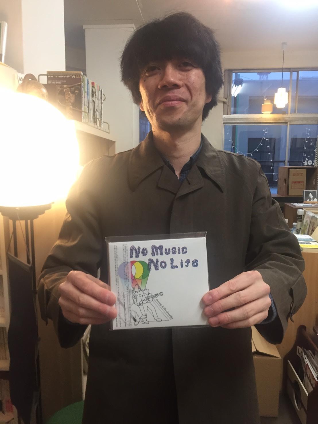 「NO MUSIC NO LIFE」  /  Coumoly&HandsomeBoy   Release_e0115904_07230939.jpg