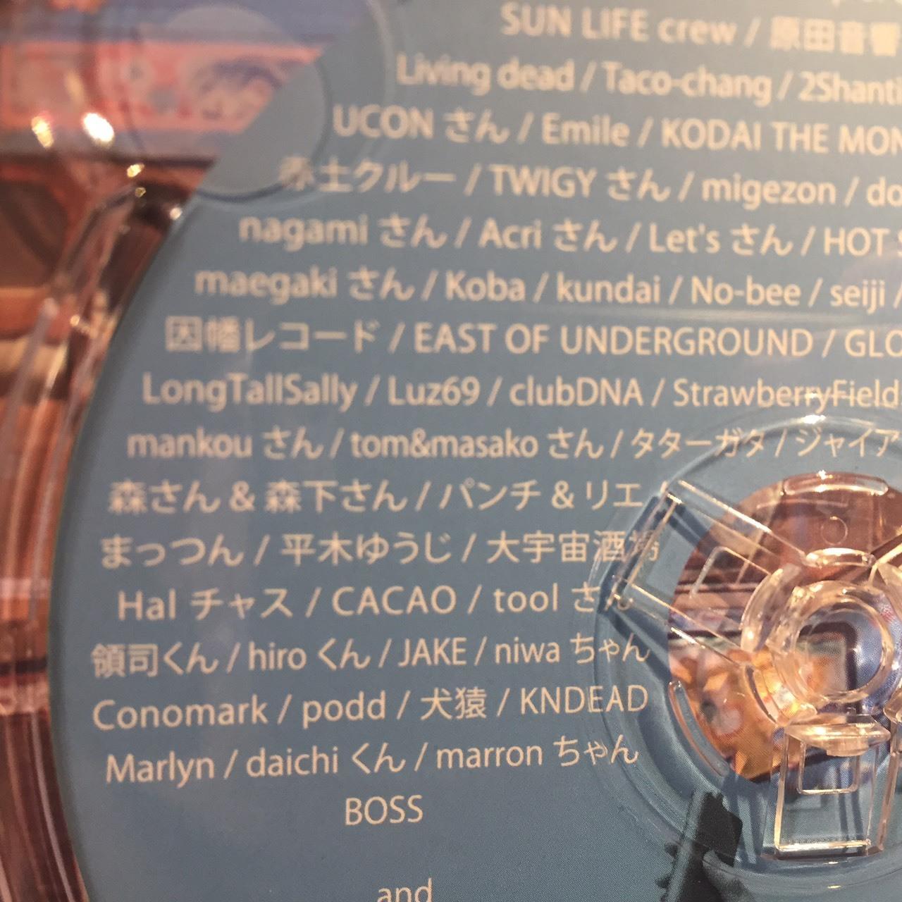 「NO MUSIC NO LIFE」  /  Coumoly&HandsomeBoy   Release_e0115904_07270716.jpg