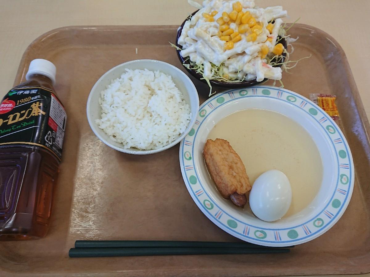 今日の朝食@会社Vol.291_b0042308_07333386.jpg