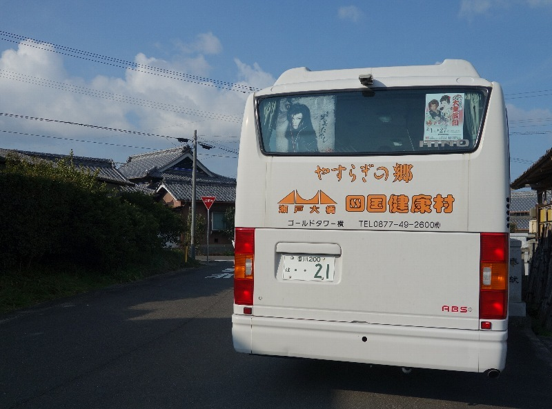 a0059311_20134120.jpg