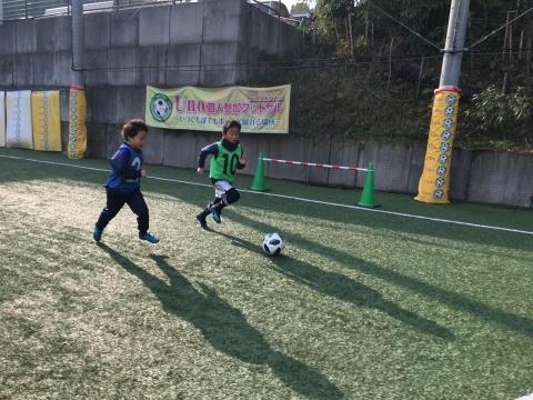 ゆるUNO 2/16(土) at UNOフットボールファーム_a0059812_15592665.jpg