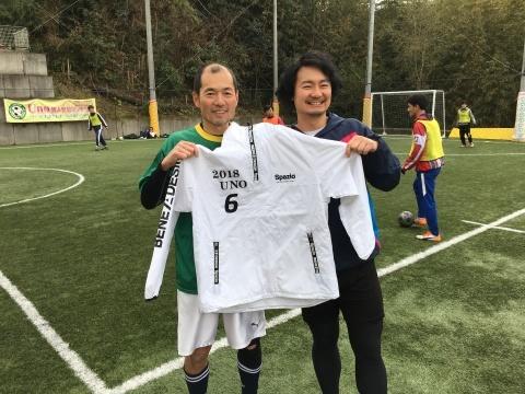 ゆるUNO 2/17(日) at UNOフットボールファーム_a0059812_17523527.jpg