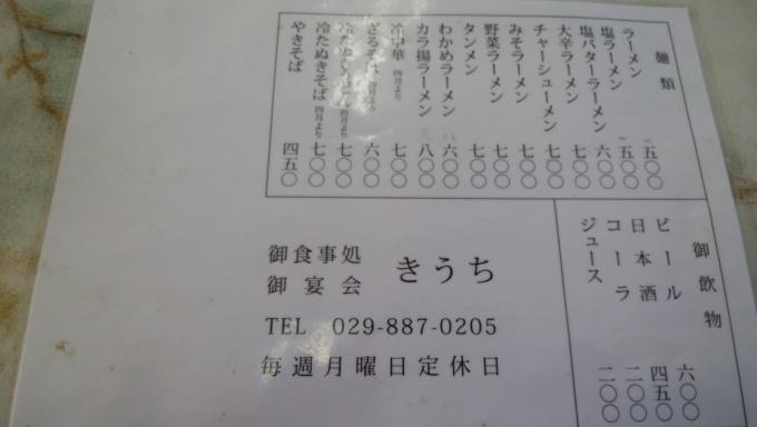 b0069556_05302470.jpg