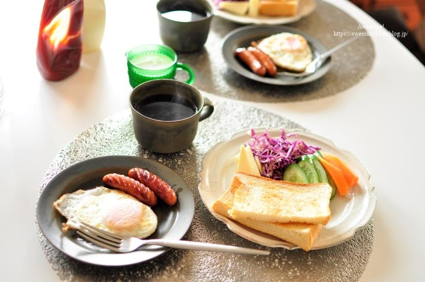 朝ごパン_e0359481_09182515.jpg