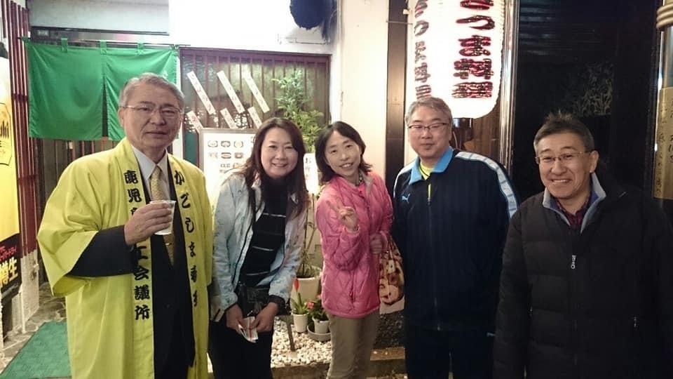 鹿児島マラソン 2019 『前夜祭』_e0294183_11335815.jpg