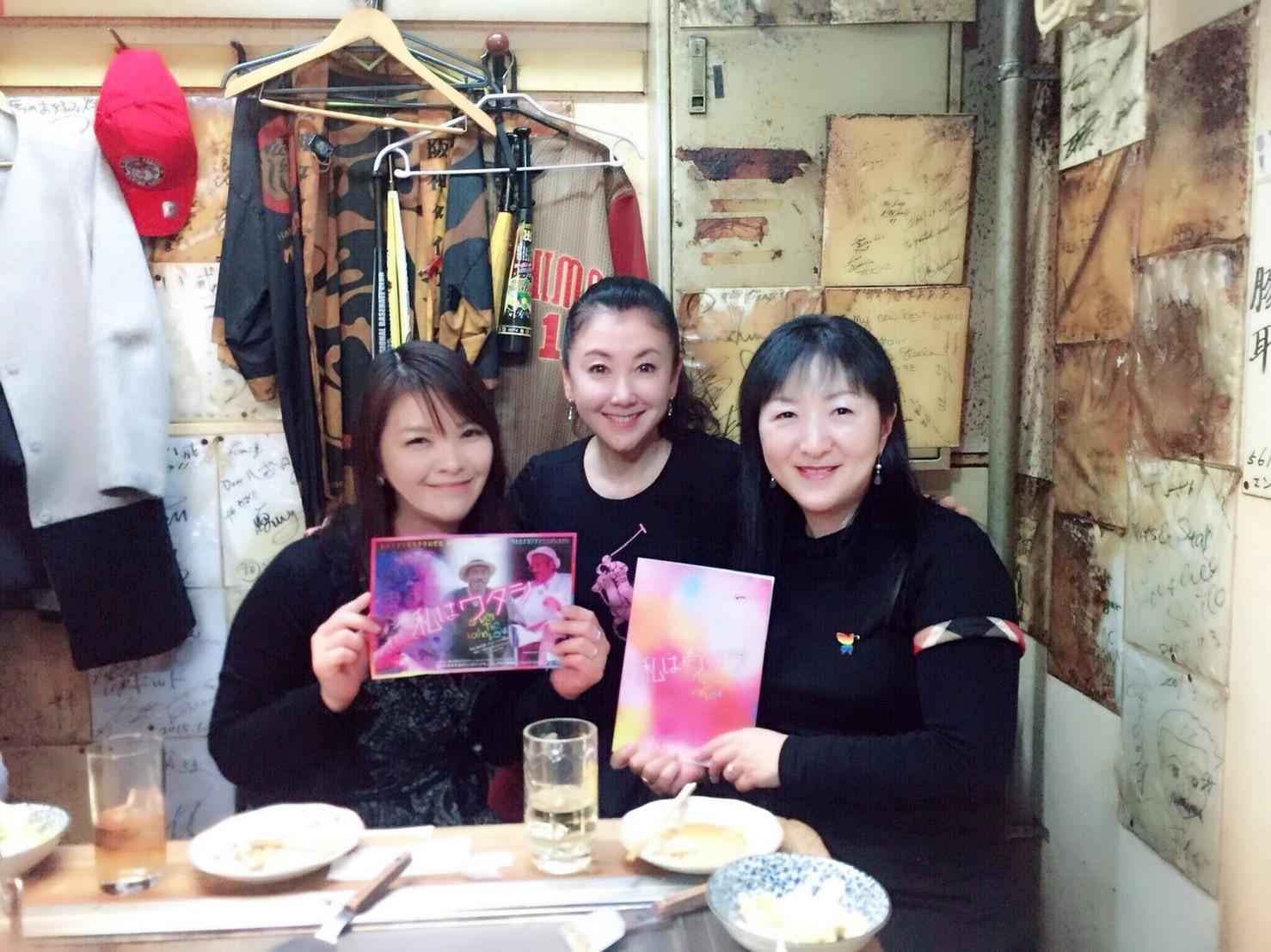 映画「私はワタシ over the rainbow 」 広島の横川シネマで上映!_c0345785_10060559.jpg