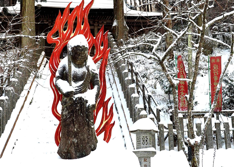 金剛山雪のオブゼ_e0254493_055712.jpg