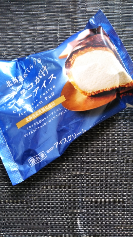 北海道ミルクのチョコがけシューアイス_f0076001_23676.jpg