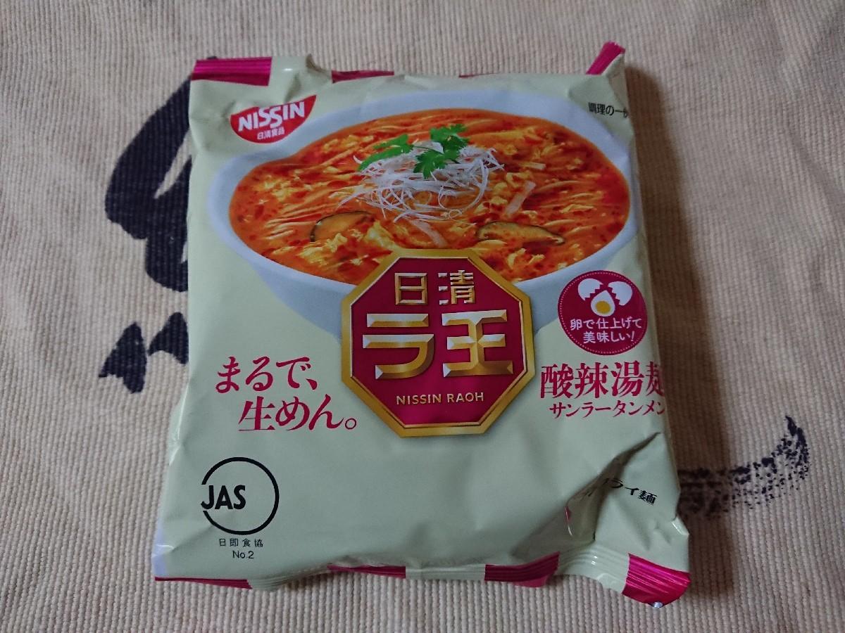 2/19  日清ラ王  酸辣湯麺 ちょい足し_b0042308_14114714.jpg