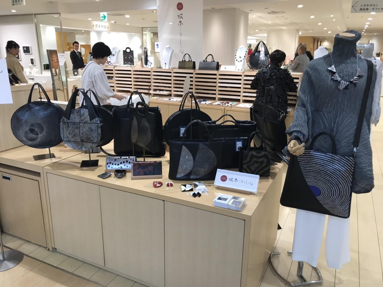 今日2月19日から、松屋銀座 7階にて展示会開催中です!_c0145608_15053835.jpg