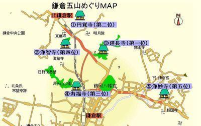 鎌倉五山と三十三観音巡り_e0000910_10505836.jpg