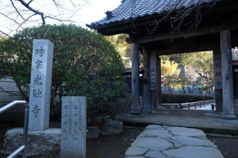 鎌倉五山と三十三観音巡り_e0000910_10530509.jpg