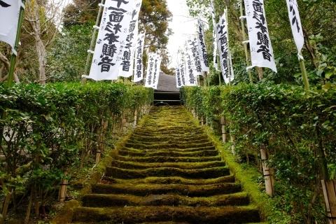 鎌倉五山と三十三観音巡り_e0000910_11034671.jpg