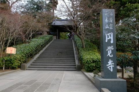 鎌倉五山と三十三観音巡り_e0000910_11284170.jpg