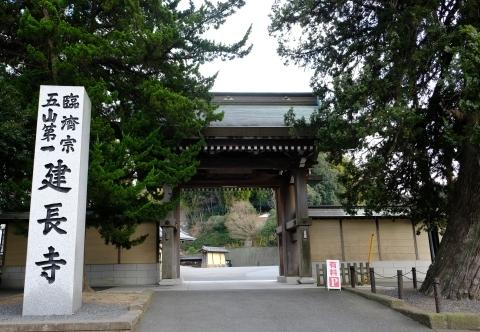 鎌倉五山と三十三観音巡り_e0000910_12314458.jpg