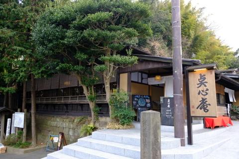 鎌倉五山と三十三観音巡り_e0000910_12355968.jpg