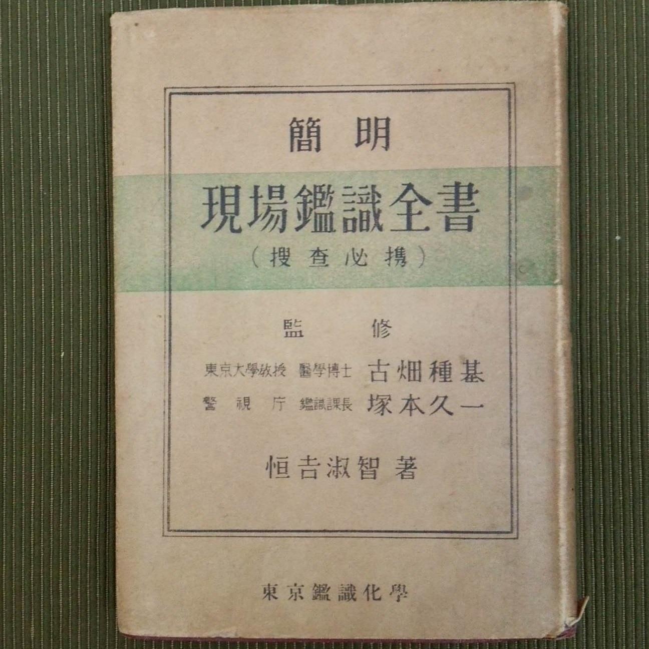 f0030814_19301827.jpg