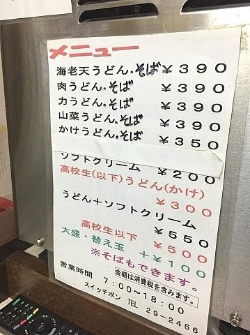b0091423_20161646.jpg
